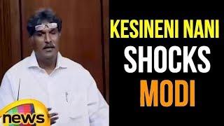 Kesineni Nani Shocks Modi | Praises Modi Oratory and Acting Skills | Mango News - MANGONEWS