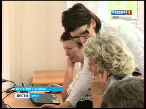 Вести-Урал - День пенсионера в интернет-клубе, 13.08.13