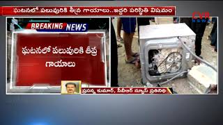 LPG Gas Cylinder Blast In Kapra | CVR News - CVRNEWSOFFICIAL