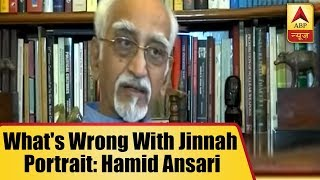 If You Can Have Victoria Memorial, What's Wrong With Jinnah Portrait? Says Hamid Ansari | ABP News - ABPNEWSTV