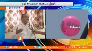 TRS Plenary Meeting is Like Boost To Cadre For 2019 Elections | Etela Rajender | iNews - INEWS