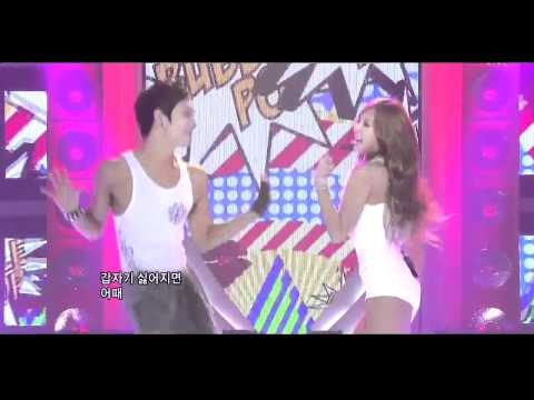 Bubble pop hyuna live with Lee Joon MBLAQ [HD]