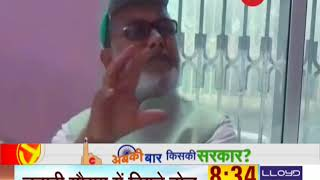 No issue in saying 'Bharat Mata Ki Jai' but can't say 'Vande Mataram': RLD leader - ZEENEWS
