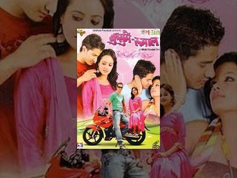 full nepali blue film movie atm - Quoteko.com