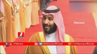 Saudi Prince Mohammed Bin Salman Looks Good Things From India Trip | New Delhi | iNews - INEWS