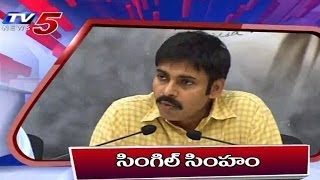 Pawan Kalyan Political Strategy - TV5NEWSCHANNEL