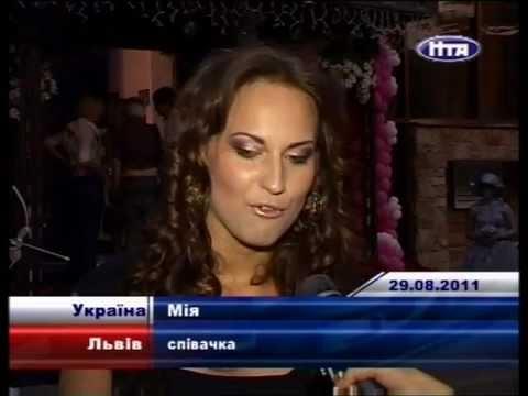 Співачка МІЯ. 1 рік deluxe-готелю