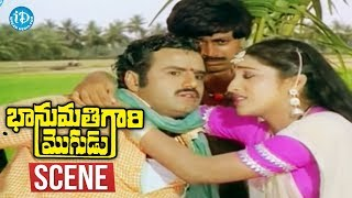 Bhanumathi Gari Mogudu Scenes - Ashwini Asks Balakrishna To Marry Her    Vijayashanti - IDREAMMOVIES