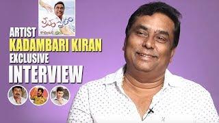 Artist Kadambari Kiran Exclusive Interview | Manam Saitham | Chiranjeevi | PSPK | Mahesh Babu - TFPC