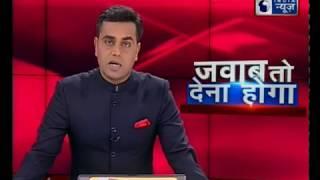 Pulwama Incident- पुलवामा हमले पर कांग्रेस के बीजेपी से 5 सवाल - ITVNEWSINDIA