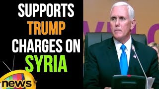 US Vice President Mike Pence Supports Trump Charges On Syria | Mango News - MANGONEWS