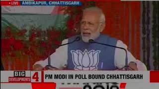 PM Narendra Modi addresses rally in Ambikapur, Chhattisgarh: In democracy, public is the kingmaker - NEWSXLIVE