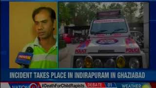 Class 9 student hacked to death over a plan hatched by his friends to kidnap him - NEWSXLIVE