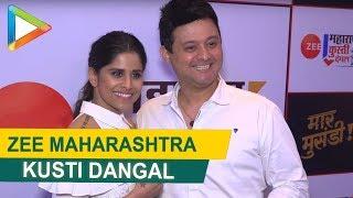 Swapnil Joshi,Nagraj Manjule,Sai Tamhankar at Press Meet of Zee Maharashtra Kusti Dangal 2018 - HUNGAMA