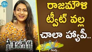 We Felt So Happy For Rajamouli's Tweet - Actress Swetaa Varma | Anchor Komali Tho Kaburulu - IDREAMMOVIES