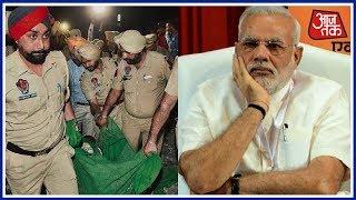 Amritsar Train हादसे पर PM Modi, Rahul Gandhi, Navjot Sidhu और Capt Amarinder Singh ने जताया दुख - AAJTAKTV