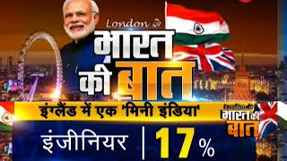 Deshhit: PM Modi to address world from Central Hall Westminster in London, know why it is special - ZEENEWS