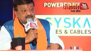 Randeep Surjewala - BJP वाले ISI से फ़ौज की जांच कराएँगे और फिर खुद को देशभक्त बताएँगे - AAJTAKTV