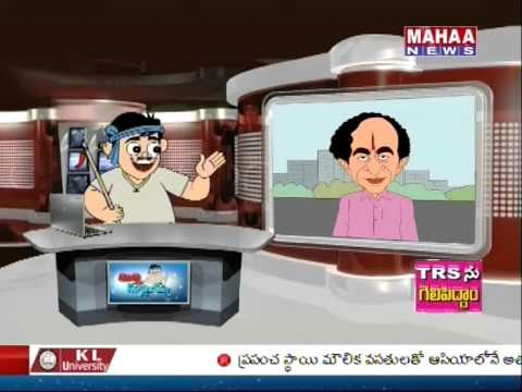 MIrchi Mallaiah Satire On Rahul Gandhi & KCR -Mahaanews