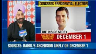 Congress presidential polls: Rahul Gandhi's ascension likely on December 1 - NEWSXLIVE