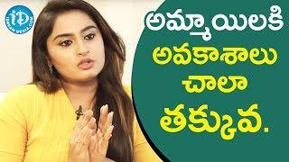 అమ్మాయిలకి అవకాశాలు చాలా తక్కువ - TV Artist Tulasi || Soap Stars With Anitha - IDREAMMOVIES