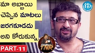 Director Teja Exclusive Interview Part #11 || Frankly With TNR || Talking Movies With iDream - IDREAMMOVIES