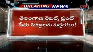 Shock to Congress party | Congress Rebels Press meet | CVR News - CVRNEWSOFFICIAL
