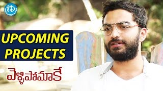 Vishvaksen About His Upcoming Projects || #Vellipomake || Talking Movies With iDream - IDREAMMOVIES