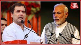 Rahul Gandhi और PM Modi के बीच जारी शब्दों का वार-पलटवार | खबरदार - AAJTAKTV