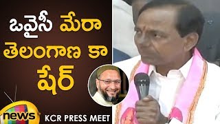 KCR Praises Asaduddin Owaisi | CM KCR Press Meet | TRS Rocks Again in Telangana | Mango News - MANGONEWS