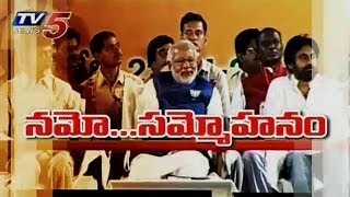 "Modi's Aspiration India will Become ""Digital India"" - TV5NEWSCHANNEL"