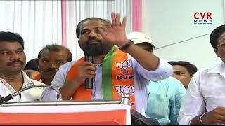 BJP Satya Kumar slams CM Chandrababu in Nellore | CVR News - CVRNEWSOFFICIAL