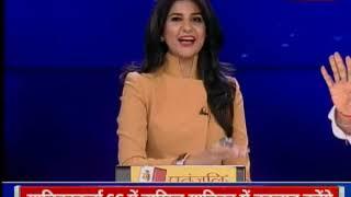 Battle for Madhya Pradesh:Rahul Gandhi to give a tough fight to Shivraj's Government? - ITVNEWSINDIA