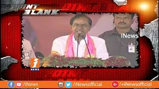 KCR Challenges Modi on Power Crisis In Telangana | Point Blank | iNews - INEWS