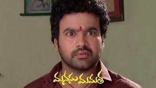 Manasu Mamata Serial Promo - 8th November 2019 - Manasu Mamata Telugu Serial - MALLEMALATV