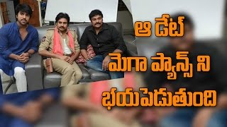 Mega fans are worried about that date | Pawan Kalyan | Ram Charan | Chiranjeevi | Dhruva - IGTELUGU