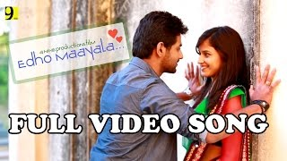 Edho Maayala Full Video Song || Edho Maayala Short Film || By Nine Productions - YOUTUBE