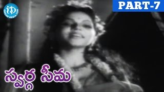 Swarga Seema Full Movie Part 7 || Chittor V Nagaiah, B Jayamma, Bhanumathi || B N Reddy - IDREAMMOVIES