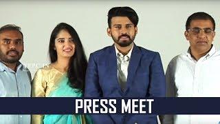 Prema Entha Madhuram Priyuralu Antha Katinam Press Meet | TFPC - TFPC