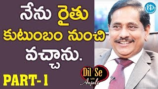 Hyderabad Metro Rail MD NVS Reddy Interview Part#1 || Dil Se With Anjali #615 - IDREAMMOVIES