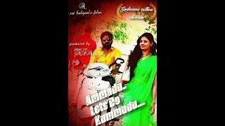 Godavari Talkies Chitram || AMMADU LET'S DO KUMMUDU || TELUGU SHORT FILM || Sub titles - YOUTUBE