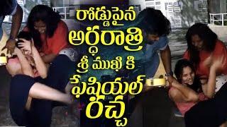 శ్రీముఖికి రోడ్డుపైన అర్ధరాత్రి ఫేసియల్ రచ్చ || Sreemukhi gets cake facial on road at midnight - IGTELUGU