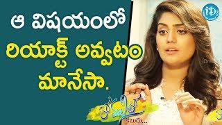 నేను ఆ విషయంలో రియాక్ట్ అవ్వటం మానేసాను - Karuunaa Bhushan || Anchor Komali Tho Kabarlu - IDREAMMOVIES