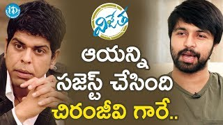 Chiranjeevi Garu Suggested Murali Sharma As Father Role - Kalyaan Dhev | #Vijetha | Talking Movies - IDREAMMOVIES