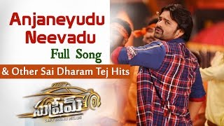 Anjaneyudu Neevadu Full Song  & other Sai Dharam Tej Hits - ADITYAMUSIC