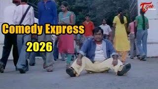 Comedy Express 2026 | B 2 B | Latest Telugu Comedy Scenes | #ComedyMovies - TELUGUONE