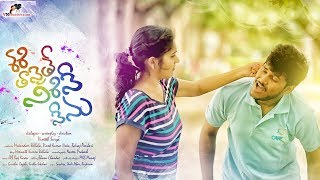 Sashi Thanaithey Nishine Nenu - Latest Telugu Short Film 2018 || Directed By Vineeth Surya - YOUTUBE