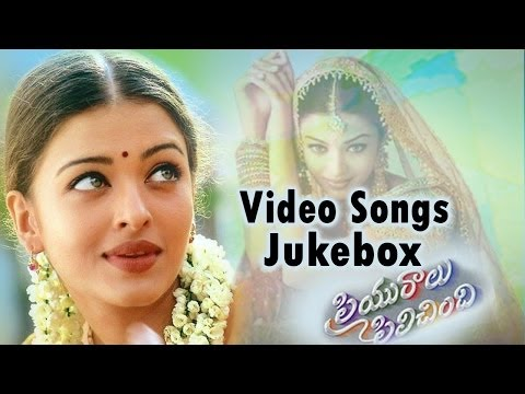Priyuralu Pilichindi || Video Songs Jukebox || Aishwarya Rai, Tabu, Ajith, Abbas