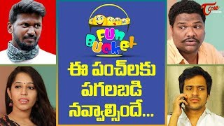BEST OF FUN BUCKET | Funny Compilation Vol #42 | Back to Back Comedy Punches | TeluguOne - TELUGUONE
