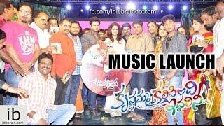 Krishnamma Kalipindi Iddarinee music launch - idlebrain.com - IDLEBRAINLIVE